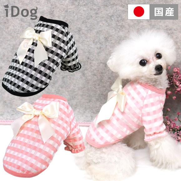 犬 服 iDog バルーンスリーブTシャツ アイドッグ 犬の服 犬服
