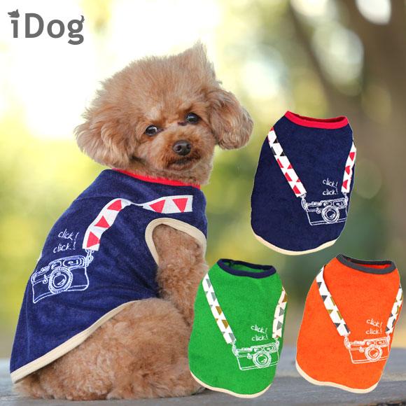 犬 服 iDog カメラマンタンク アイドッグ  犬の服 犬服