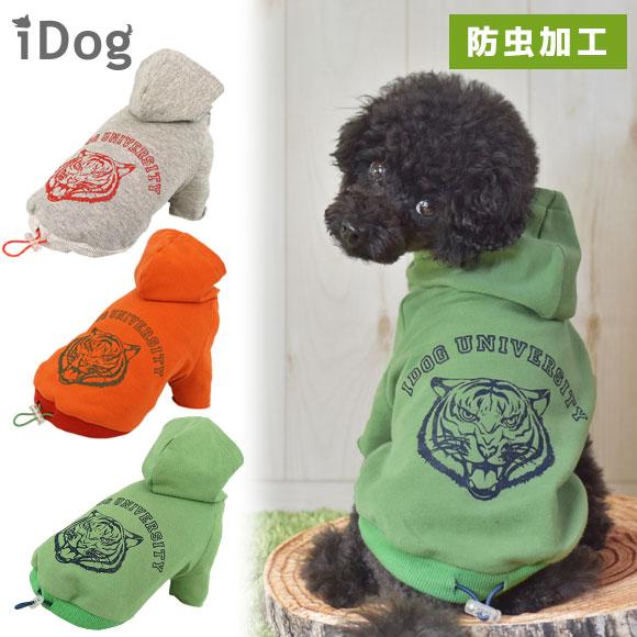 虫よけ 犬 服 iDog タイガースウェットパーカー moscape アイドッグ モスケイプ 防蚊 防虫 虫除け 犬の服 犬服
