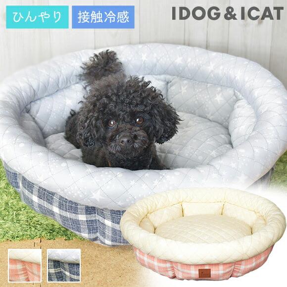 犬 猫 ペット IDOG&ICAT ひんやりラウンドベッド チェック アイドッグ 暑さ対策 冷感グッズ 熱中症予防 冷却 ひんやり