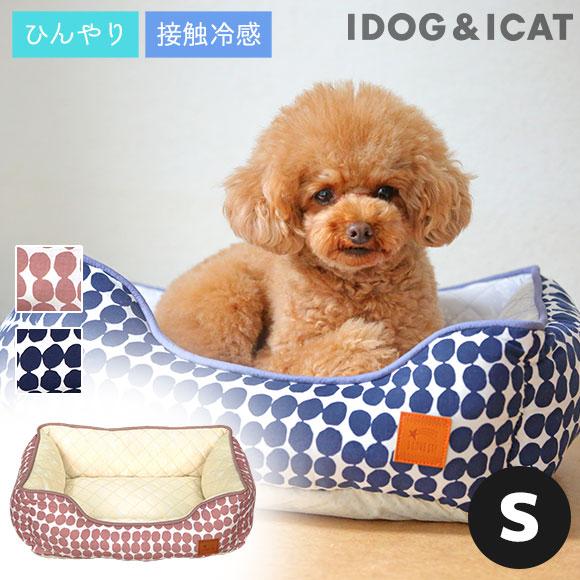 犬 猫 ペット IDOG&ICAT ひんやりBOXベッド ドット Sサイズ アイドッグ ベッド クッション マット ソファ カドラー