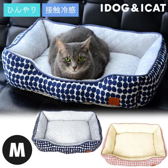 犬 猫 ペット ひんやりBOXベッド ドット Mサイズ ベッド クッション マット ソファ カドラー