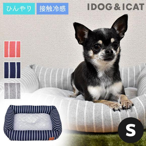 犬 猫 ペット IDOG&ICAT スクエアベッド ストライプ Sサイズ ベッド クッション マット ソファ カドラー