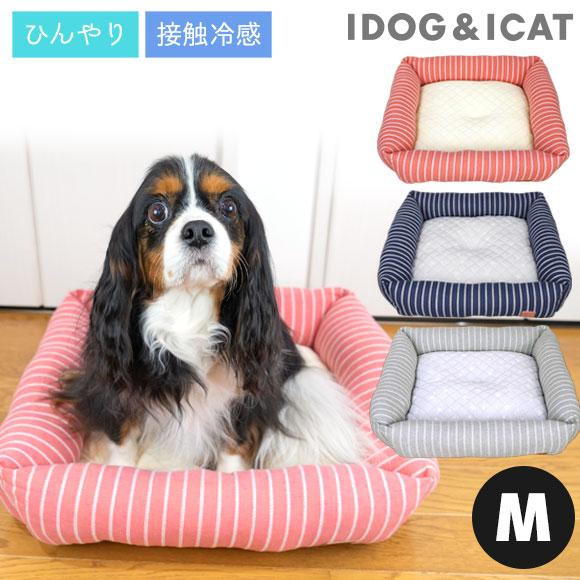 犬 猫 ペット IDOG&ICAT スクエアベッド ストライプ Mサイズ ベッド クッション マット ソファ カドラー