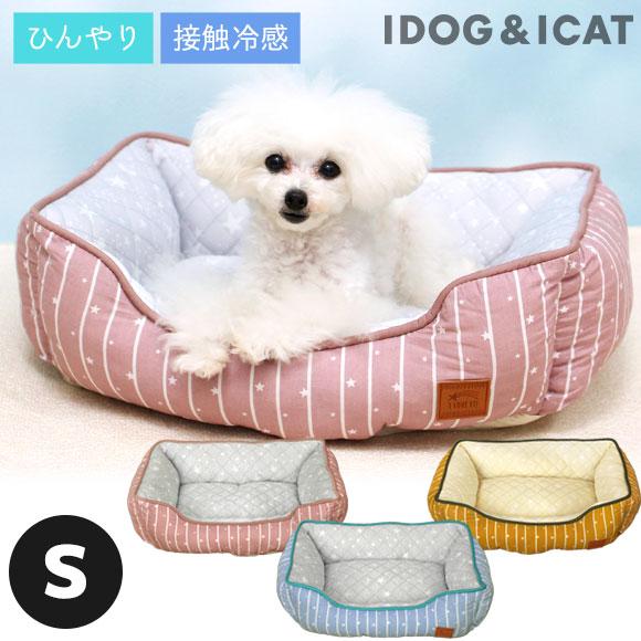 犬 猫 ペット IDOG&ICAT ひんやりBOXベッド ストライプスター Sサイズ アイドッグ ベッド クッション マット ソファ カドラー
