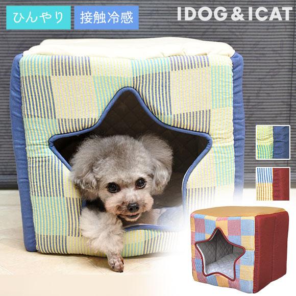 犬 猫 ペット IDOG&ICAT スターチェックキューブ ベッド クッション マット ソファ カドラー