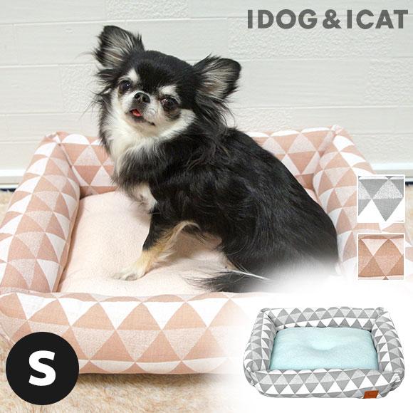 犬 猫 ペット IDOG&ICAT スクエアベッド トライアングル Sサイズ ベッド クッション マット ソファ カドラー