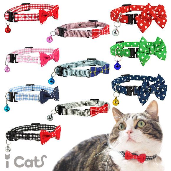 猫 首輪 iCat ラブリーカラー リボン アイキャット 猫の首輪 猫首輪 安全首輪