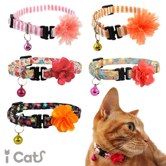 猫 首輪 iCat ラブリーカラー フラワー 猫の首輪 猫首輪 安全首輪
