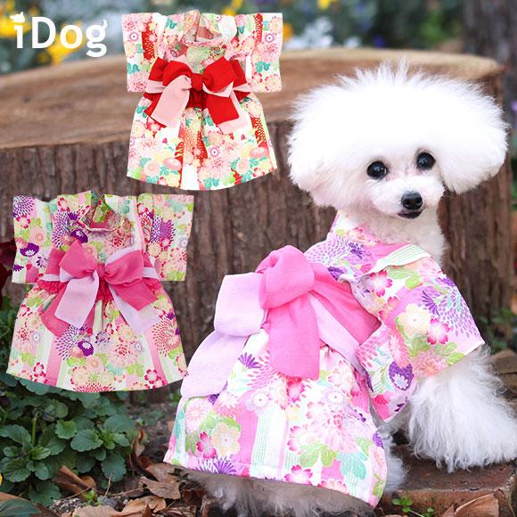 浴衣 祭り 和柄 犬 服 iDog 愛犬用浴衣ワンピ 花みやび 犬の服 犬服