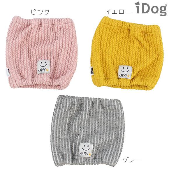 耳 汚れ防止 犬 服 iDog ニット風くしゅくしゅスヌード アイドッグ かぶりもの 帽子 犬の服 犬服