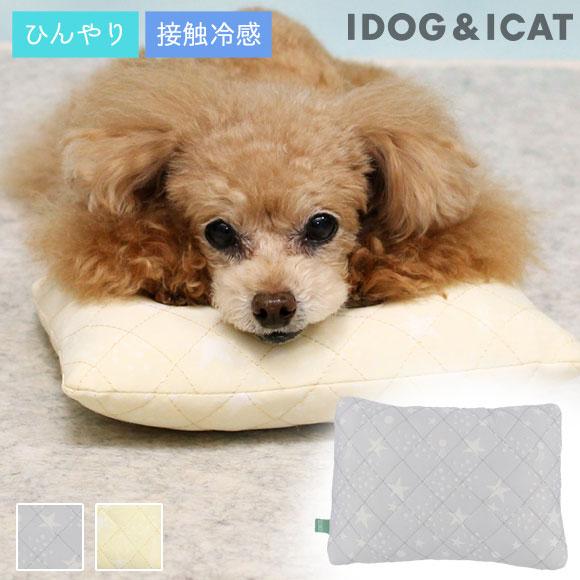 犬 猫 ペット IDOG&ICAT ひんやりキルト風ピロー アイドッグ ベッド クッション マット ソファ カドラー