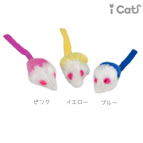 猫 おもちゃ iCat ふわふわロングしっぽねずみ アイキャット ねこじゃらし 猫のおもちゃ