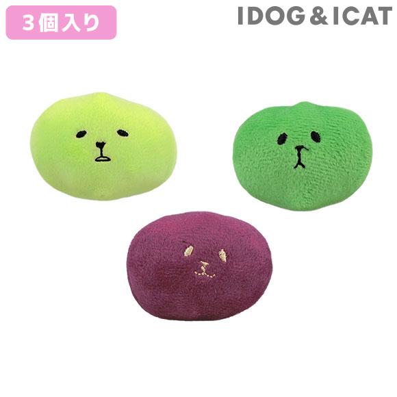 犬 おもちゃ IDOG&ICAT コマメブラザーズ 3色セット アイドッグ 布製 ぬいぐるみ 犬のおもちゃ