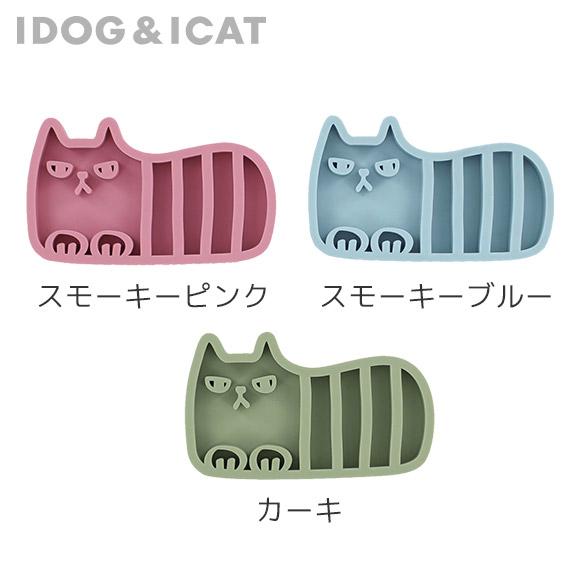 犬 猫 ペット iCat UTTORAJI 夢心地なマッサージブラシ しまネコ グルーミング アンダーコート ケアブラシ