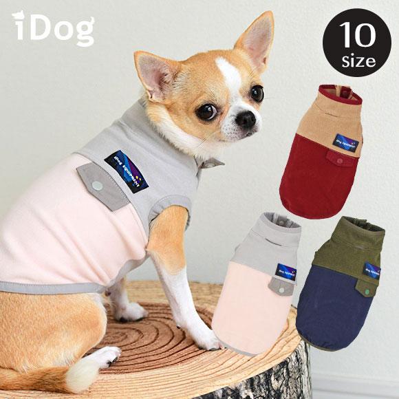 犬 服 iDog バイカラーフリースタンク IDOG EQUIPMENT アイドッグ 犬の服 犬服