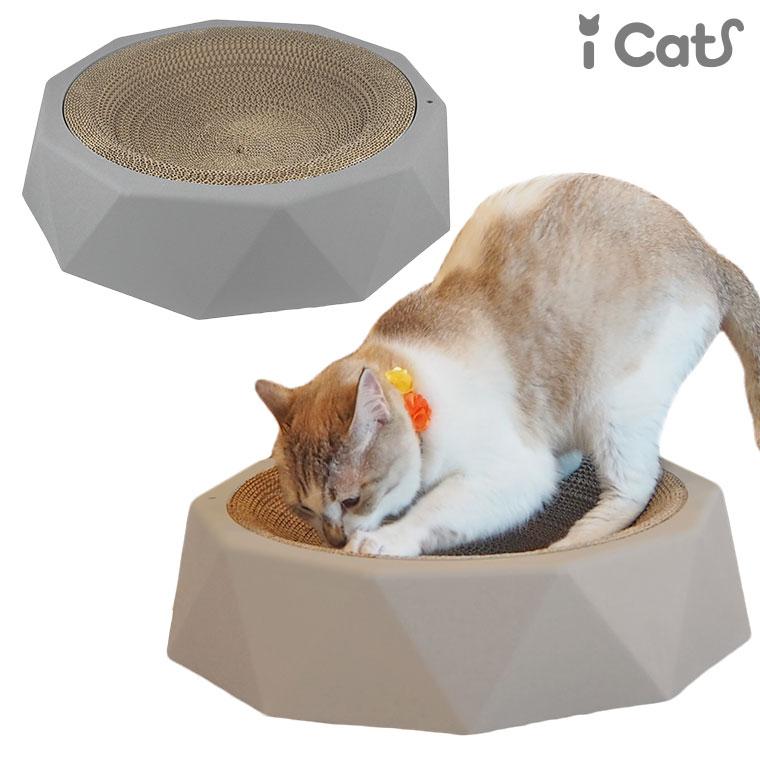 猫 つめとぎ iCat つめとぎ デカゴン グレージュケース付き  アイキャット 段ボール 猫の爪とぎ