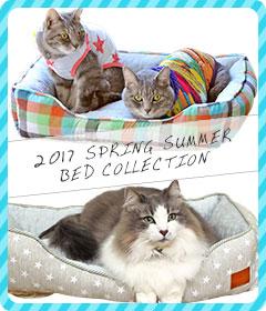 【楽天市場】ペットハウス・ベッド・クッション:iCat【猫首輪&猫グッズ】