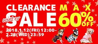 【楽天市場】iDog(アイドッグ)の犬服> 2018 WINTER CLEARANCE SALE:犬の服のiDog