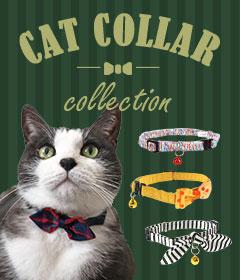 【楽天市場】猫用首輪・ハーネス> 猫首輪 (布製猫首輪):iCat【猫首輪&猫グッズ】