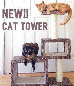 【楽天市場】キャットタワー(猫タワー・据え置き・突っ張り・ハンモック):iCat【猫首輪&猫グッズ】