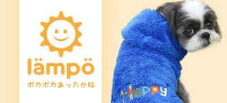 【楽天市場】iDog(アイドッグ)の犬服> お洋服タイプで犬の服を探す> lampoランポウェア(温感・静電気防止):犬の服のiDog