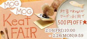 【楽天市場】キャンペーン> もぐもぐKeatフェア:犬の服のiDog