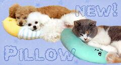 【楽天市場】ペット(犬 猫)ハウス・ベッド> ブランケット マット ラグマット:犬の服のiDog