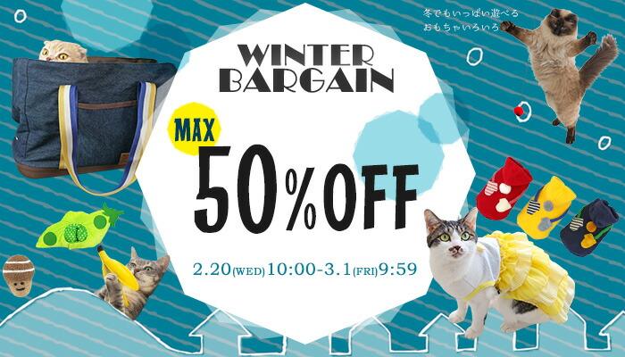 【楽天市場】キャンペーン> ウィンターバーゲン:iCat【猫首輪&猫グッズ】