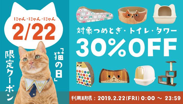 【楽天市場】222クーポン30%OFF:iCat【猫首輪&猫グッズ】