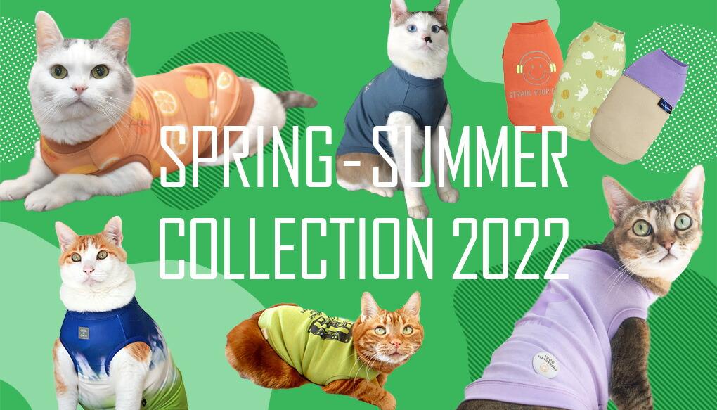 猫用ウェア|猫の首輪のiCat