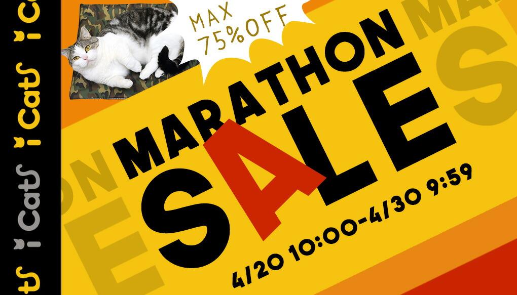 【楽天市場】キャンペーン>楽天お買い物マラソン・スーパーセール・感謝祭:猫の首輪のiCat