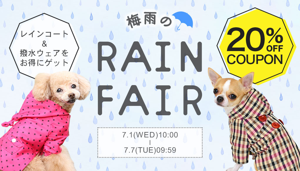 【楽天市場】キャンペーン> レインフェア:犬の服のiDog