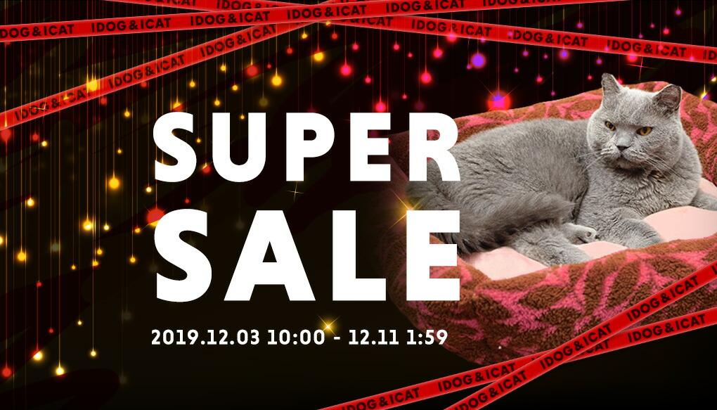 【楽天市場】楽天スーパーセール