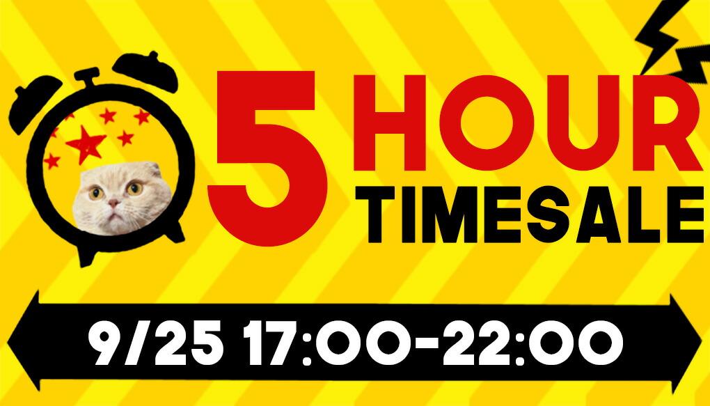 【楽天市場】キャンペーン>     5時間限定タイムセール:猫の首輪のiCat