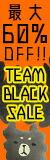 【楽天市場】キャンペーン> TEAM BLACK SALE:犬の服のiDog