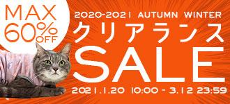 【楽天市場】キャンペーン>クリアランスセール:iCat【猫首輪&猫グッズ】