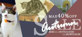 【楽天市場】キャンペーン> オータムセール:iCat【猫首輪&猫グッズ】