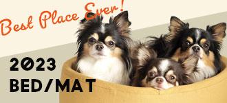 【楽天市場】ペット(犬 猫)ハウス・ベッド:犬の服のiDog