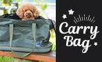 【楽天市場】お散歩用品 お出かけグッズ> 犬用 キャリーケース キャリーバッグ クレート:犬の服のiDog