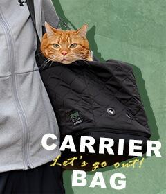【楽天市場】キャリーバッグ:iCat【猫首輪&猫グッズ】