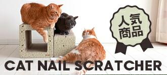 【楽天市場】つめとぎ:猫の首輪のiCat