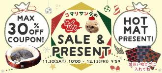 【楽天市場】キャンペーン> コマリサンタのぬくぬくフェア:iCat【猫首輪&猫グッズ】
