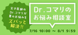 【楽天市場】キャンペーン> Drコマリ:iCat【猫首輪&猫グッズ】