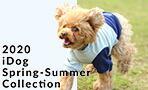 【楽天市場】iDog(アイドッグ)の犬服:犬の服のiDog