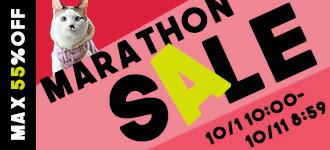 【楽天市場】キャンペーン> 楽天お買い物マラソン・スーパーセール・感謝祭:iCat【猫首輪&猫グッズ】