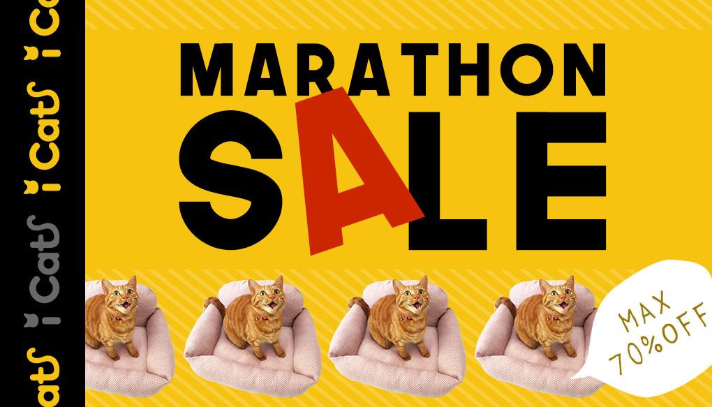 【楽天市場】楽天お買い物マラソン
