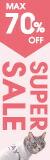 【楽天市場】キャンペーン> お買い物マラソン・スーパーセール・感謝祭:iCat【猫首輪&猫グッズ】