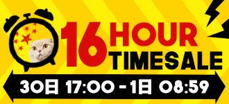 【楽天市場】キャンペーン> 数時間限定タイムセール:iCat【猫首輪&猫グッズ】