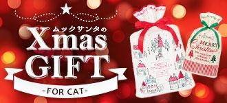 【楽天市場】キャンペーン> クリスマスギフト:iCat【猫首輪&猫グッズ】